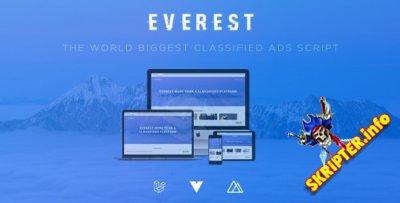 Everest v2.0 Rus Nulled - скрипт доски объявлений