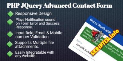 PHP JQuery Advanced Contact Form - расширенная контактная форма
