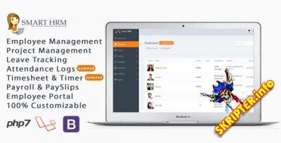 Smart HRM v1.6 - управление персоналом и проектами