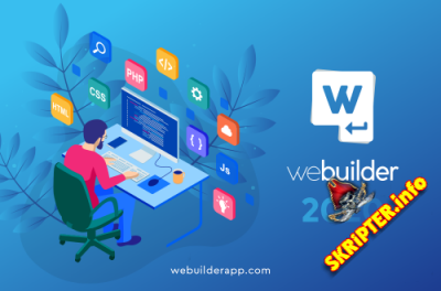 WeBuilder2020 v16.2.0.229 Rus Cracked - редактор кода для веб-разработчиков