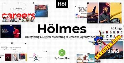 Holmes v1.3.1 Nulled - WordPress тема цифрового агентства