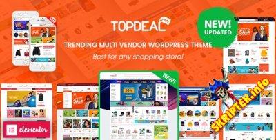 TopDeal v1.9.2 Nulled - шаблон интернет-магазина для WordPress