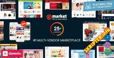eMarket v4.0.0 Nulled - шаблон интернет-магазина для WordPress