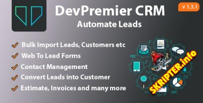 DevPremier CRM v1.3.1 - скрипт для работы с клиентами