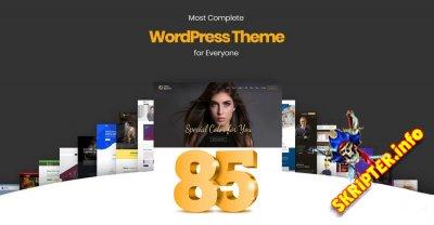 XTRA v3.9.11 Nulled – многоцелевая тема для WordPress