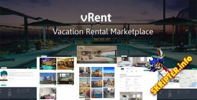 vRent v2.7 Nulled - скрипт аренды жилья