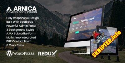 Arnica v1.5 - плагин Coming Soon для WordPress