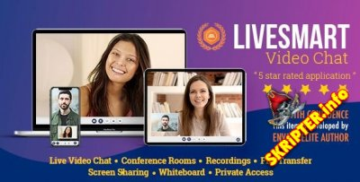 LiveSmart Video Chat v2.0.23 - скрипт онлайн видео-чата