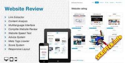 Website Review v5.8 - скрипт SEO анализа