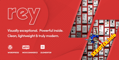 Rey v1.9.5 Nulled - бизнес тема для WordPress