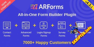 ARForms v4.3.1 Rus Nulled - конструктор форм для WordPress