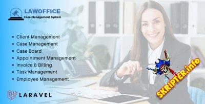 LawOffice v1.0 - система управления делами юриста