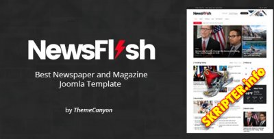 NewsFlash v1.2 - новостной шаблон для Joomla