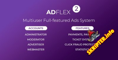 Adflex v2.0.7 Nulled - система управления рекламой