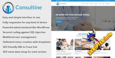Consultine v1.6 - CMS веб-сайта для консалтинга, бизнеса и финансов