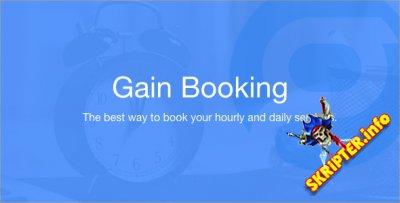 Gain Booking v1.1.3 Nulled - система бронирования услуг