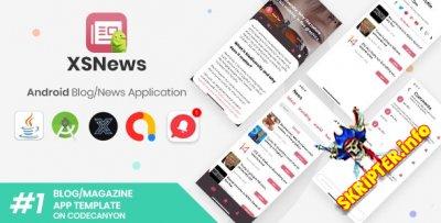 XSNews v1.0 - Android приложение для новостей и блогов