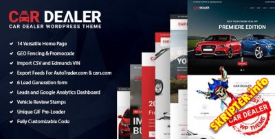 Car Dealer 1.5.6.3 Nulled – автомобильная тема для WordPress