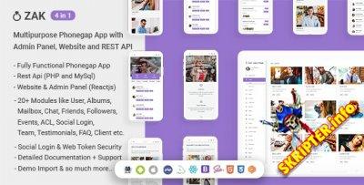 Zak v1.1 - многоцелевое приложение для Android / iOS