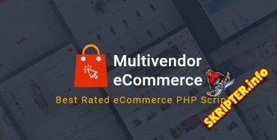 Active eCommerce CMS v4.0 - скрипт электронной коммерции