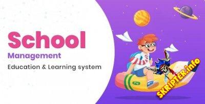 School Management v7.6 Nulled - плагин WordPress для управления школами