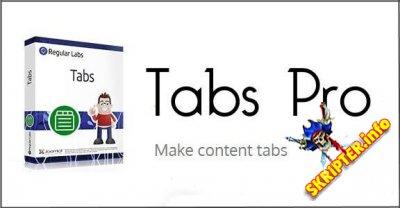 Tabs Pro v8.0.0 Rus - плагин вкладок (табы) для Joomla