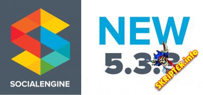 Social Engine v5.3.3 Rus Nulled - скрипт социальной сети