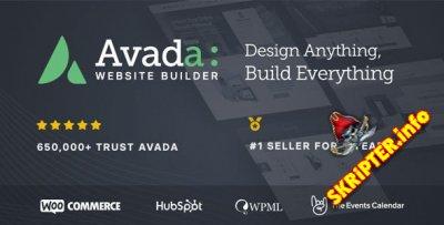 Avada v7.3 Rus Nulled - многофункциональный шаблон для WordPres