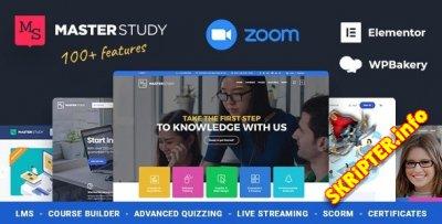 MasterStudy v4.2.1 Rus Nulled - тема Центра образования для WordPress