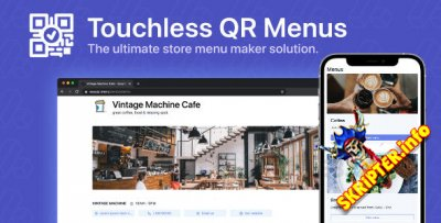 EasyQR v5.0.0 Nulled - платформа для создания QR меню