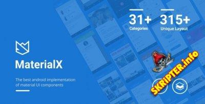 MaterialX v2.7 - компоненты пользовательского интерфейса для Android Material Design