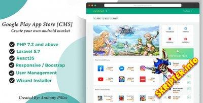 Google Play App Store v2.0.9 - CMS магазина приложений Android