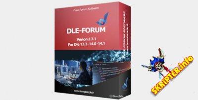 DLE Forum v2.7.1 rev1 - модуль форума для DataLife Engine