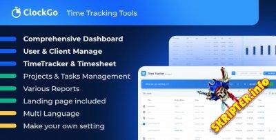 ClockGo v2.0 - инструмент отслеживания времени