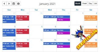 DPCalendar Premium v7.4.9 Rus - мощный календарь событий для Joomla