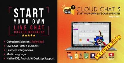Cloud Chat 3 v2.5.5 Nulled - скрипт чата поддержки