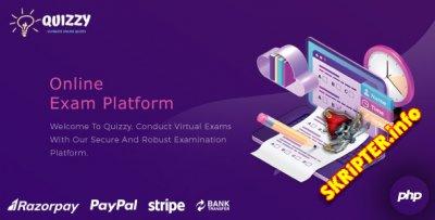 Quizzy v2.3.0 - платформа онлайн-экзаменов