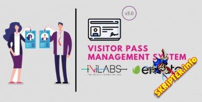 Visitor Pass Management System v3.0 - система управления посетителями