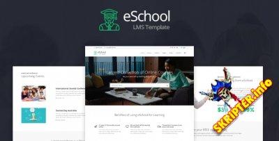 eSchool v1.0 - Joomla шаблон LMS для образования