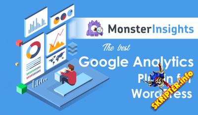MonsterInsights Pro v7.15.1 Nulled - детальная настройка google analytics для WordPress