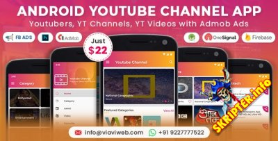 Android YouTube Channel App with Admob Ads v1.3