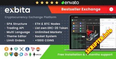 Exbita v2.2.2 - скрипт обмена криптовалюты