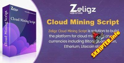 Zeligz Cloud Mining Script v1.0 Nulled - скрипт облачного майнинга криптовалюты