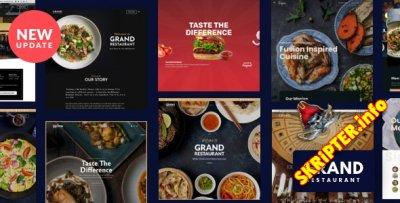 Grand Restaurant v6.0 Nulled - WordPress тема ресторана и кафе