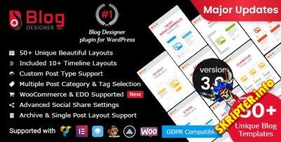 Blog Designer Pro v3.0 Nulled - конструктор новостей для WordPress