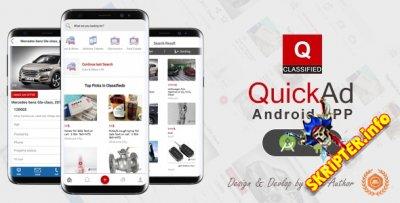 Quickad Android App v1.6 - приложение Android для Quickad