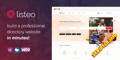 Listeo v1.6.18 Nulled - универсальная тема каталога для WordPress