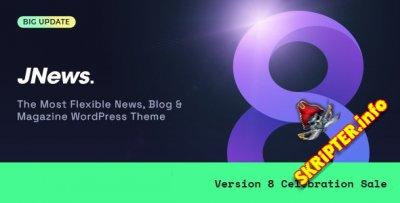 JNews v8.0.5 Nulled - тема WordPress для блогов, журналов, новостных сайтов