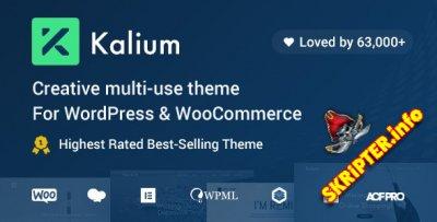 Kalium v3.3 Rus Nulled - креативная тема для WordPress