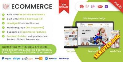 Laravel Ecommerce v1.0.22 - скрипт для сайта электронной коммерции